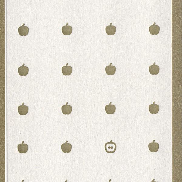Tiny Apples - Box Set of 6